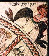 Tekufah Tevet from the Beit Alpha Synagogue Mosaic
